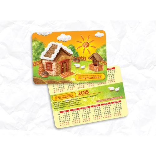 календарь карманый